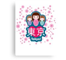 Love Tokyo! Canvas Print