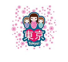 Love Tokyo! Photographic Print