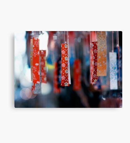 Strips of hanging Japanese paper; Asakusa, Tokyo, Japan Canvas Print