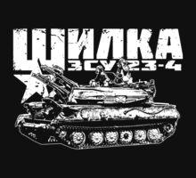 ZSU-23-4 Shilka One Piece - Short Sleeve