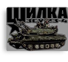 ZSU-23-4 Shilka Canvas Print