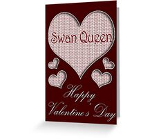 SQ Happy Valentines Day Greeting Card