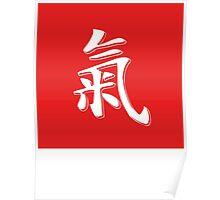 Chi Symbol   Lust Brick Poster