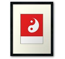Yin Yang | Lust Brick Framed Print