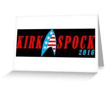 Kirk spock 2016 Funny Geek Nerd Greeting Card