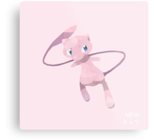 Mew Low Poly Metal Print