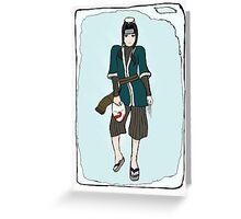 Haku Greeting Card