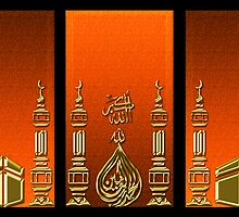 Something Islamic by Brandi Alshahin
