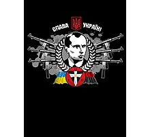 Ukrainian Insurgent Army (Stepan Bandera) Photographic Print
