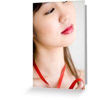 Red Ribbon 2 Greeting Card