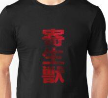 Kiseijuu sei no kakuritsu - Parasyte Anime Logo Unisex T-Shirt
