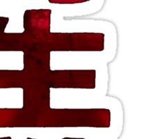 Kiseijuu sei no kakuritsu - Parasyte Anime Logo Sticker