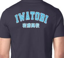 Iwatobi High School (岩鳶高校) Unisex T-Shirt