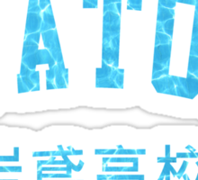 Iwatobi High School (岩鳶高校) Sticker