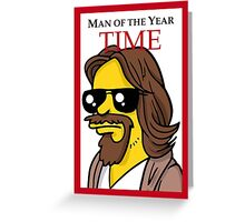 Dude of the year parody. Greeting Card