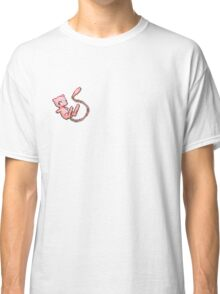 Dex No. 151 Classic T-Shirt