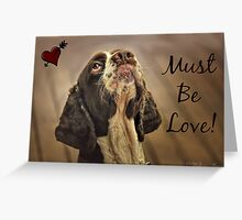Greeting Card: Valentine's, Engagement, Anniversary, Romance Greeting Card