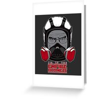 Empire Business Greeting Card