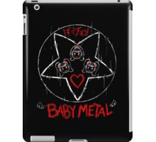 SAtaNic Cute Girls iPad Case/Skin