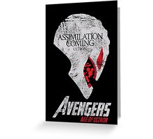 Ultron is Coming Greeting Card
