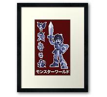 Wonderboy 3 The Dragons Trap, Sega Framed Print