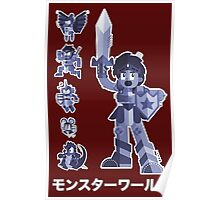 Wonderboy 3 The Dragons Trap, Sega Poster