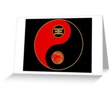 Jason's Ranger Power Yin Yang Greeting Card