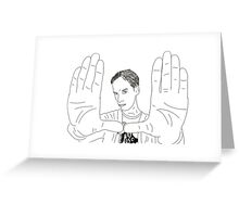 The awesome: Abed Nadir Greeting Card
