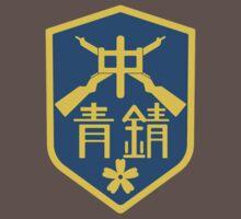 Seishou Crest by bakerandness