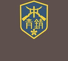 Seishou Crest Unisex T-Shirt