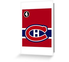 Montreal Canadiens - 2014-15 Jersey - red Greeting Card