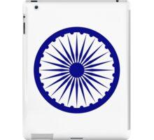Ashoka Chakra iPad Case/Skin