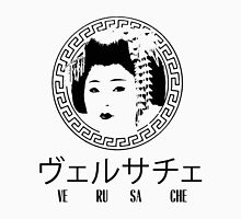 Japanese Versace Unisex T-Shirt
