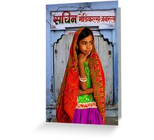 COLORFUL KUTCH Greeting Card