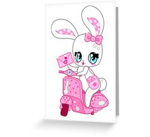 Glamorous cute bunny on a pink scooter with valentines Greeting Card