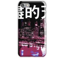 Dystopian Vapourwave Lifestyle iPhone Case/Skin