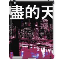 Dystopian Vapourwave Lifestyle iPad Case/Skin
