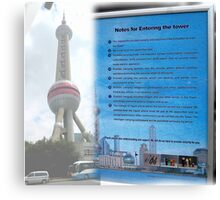 China Signs 06 Oriental Pearl Tower in Shanghai Canvas Print