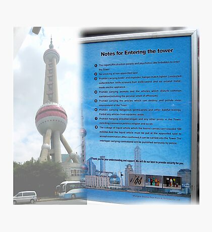 China Signs 06 Oriental Pearl Tower in Shanghai Photographic Print