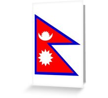 Flag of Nepal Greeting Card