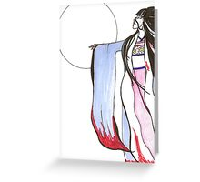 Blood Spattered Bride Greeting Card