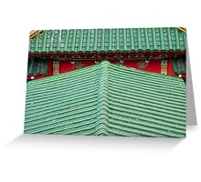 Chinese roof Greeting Card