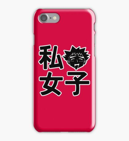 I Brock Girls iPhone Case/Skin