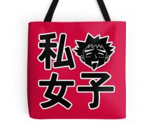 I Brock Girls Tote Bag