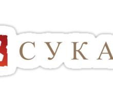 CykA 2 Sticker