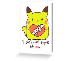 I Want Chu Greeting Card