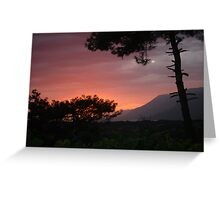 Storm over Sakartepe Greeting Card