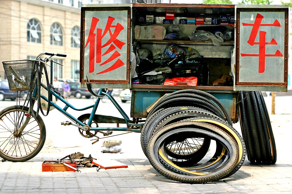 Bicycle Repair Station by WoAi