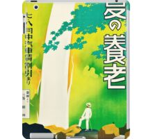 Japanese Travel Poster iPad Case/Skin