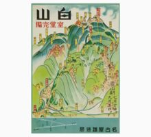 Rolling Hills Japanese Travel Poster T-Shirt